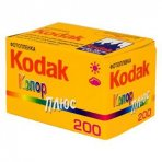 Фотопленка Kodak Color Плюс 200 на 12 кадров